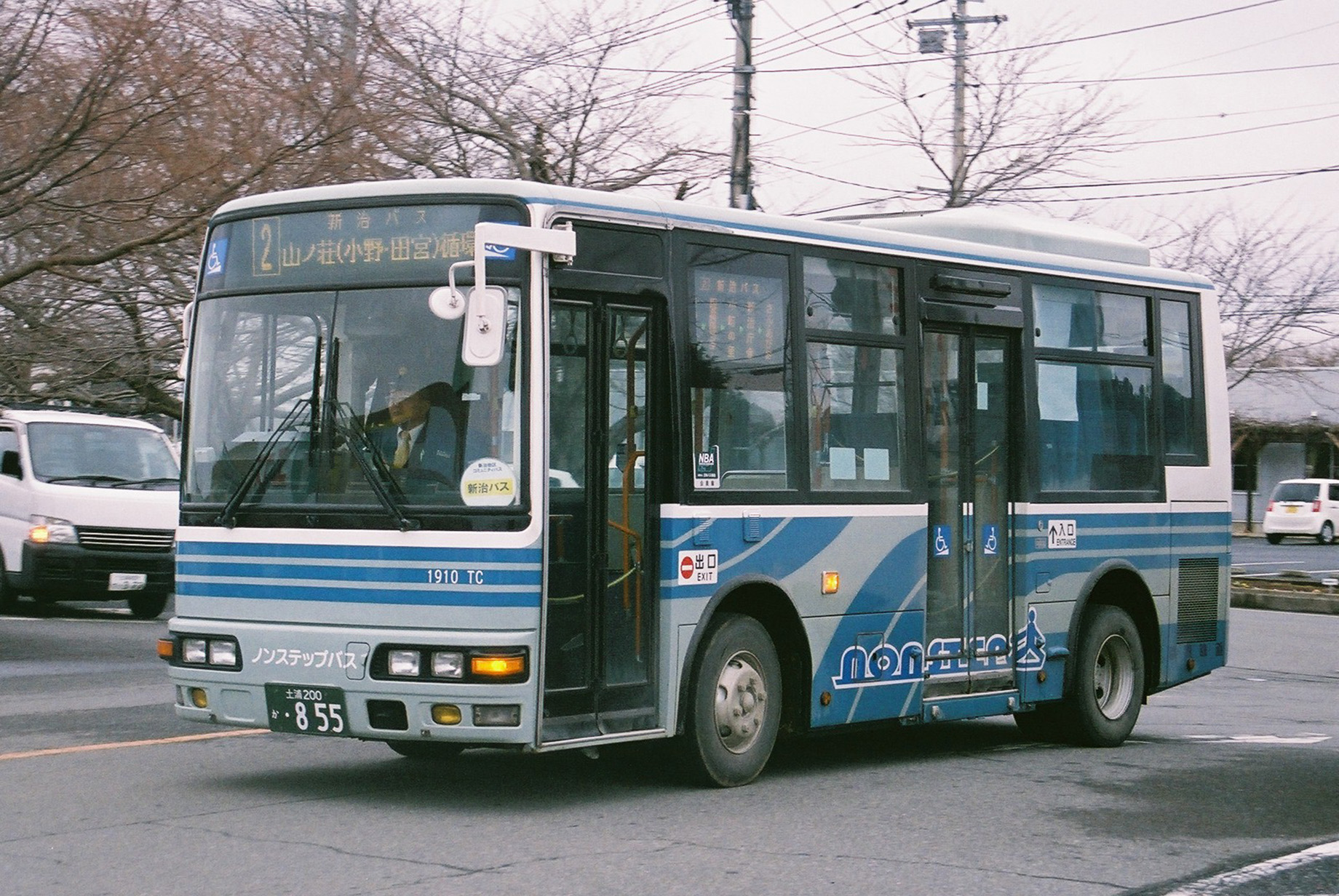関東鉄道つくば中央営業所 - Jap...